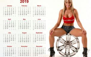 календари, девушки, взгляд, девушка, фон