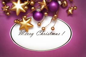 праздничные, - разное , новый год, christmas
