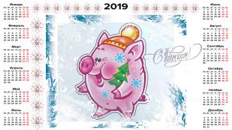 елка, шапка, поросенок, снежинка, свинья