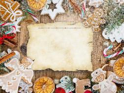 календари, праздники,  салюты, украшение, ветка, печенье, фон