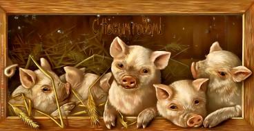 календари, праздники,  салюты, портрет, поросенок, свинья