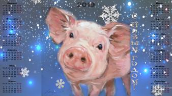 календари, праздники,  салюты, свинья, поросенок, хряк