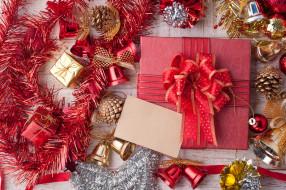 колокольчики, подарки