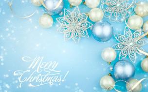 шарики, снежинки, поздравление