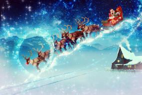 Санта Клаус, Дед Мороз, олени