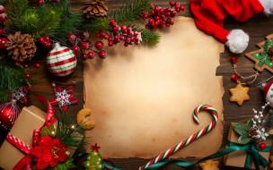 подарки, Christmas, Рождество, Новый Год, украшения