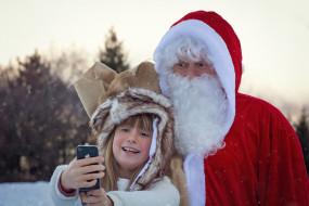 Дед Мороз, Санта Клаус, дети