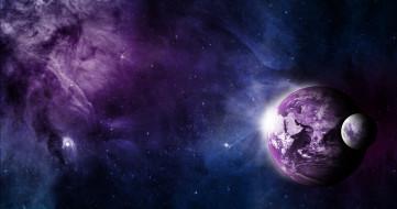 арт, планета