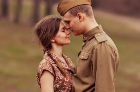 солдат, девушка, пара, парень