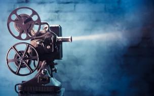 синий дым, кино, катушка пленки, проектор 8 мм, фильмы, технология