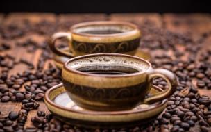 кофе, чашки, зерна