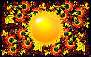 Роспись, Солнце, Арт, Хохлома, Цветы, Стиль, Фон, Звезда
