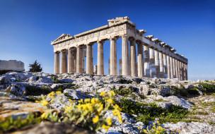 акрополь, руины