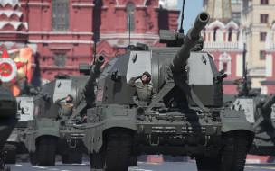 парад, военный, россия, военная техника, артиллерия, сухопутные войска, вооруженные силы, техника, коалиция-св