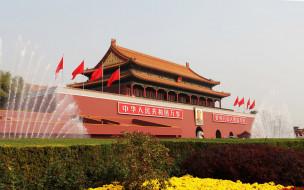 запретный город, города, дворцы, императорский дворец, столицы, китай, пекин