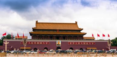 императорский, дворцы, запретный город, города, столицы, китай, пекин, дворец