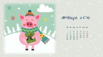 елка, облако, подарок, шапка, шарф, поросенок, свинья