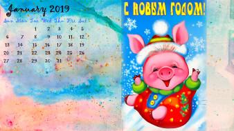 поросенок, снежинка, свинья, шапка