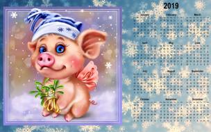фон, шапка, поросенок, свинья, снежинка