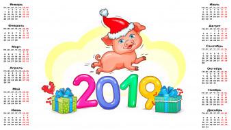 шапка, поросенок, свинья, подарок, коробка