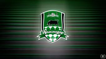 Krasnodar, FC