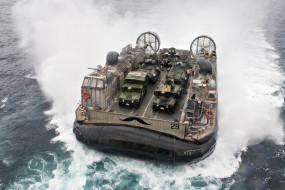 корабли, суда на воздушной подушке, вмф