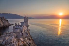 Ласточкино гнездо, Чёрное море, Аврорина скала