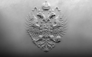 стена, герб, россия