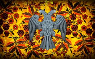 Хохломская роспись, madeinkipish, Орел, Стиль, Цветы, Птица, Двуглавый орёл, Арт, Герб, Роспись, Фон, Хохлома