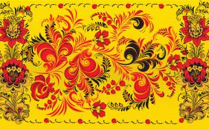 Хохлома, Желтый, Фон, Цветы, Стиль, Красный, Роспись, Арт