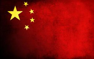 Китай, флаг, грязь