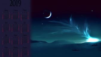 обои для рабочего стола 1920x1080 календари, фэнтези, снег, луна, ночь, явление