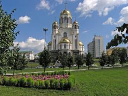 православие, церковь, Храм на Крови, город, Россия, Екатеринбург