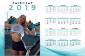 календари, девушки, скейтборд, женщина