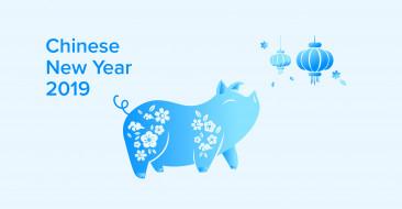 китайский, 2019г, Новый год