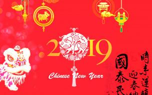 китайский, Новый год, 2019г