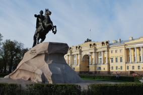город, Медный Всадник, Пётр I, памятник, Россия, Санкт- Петербург