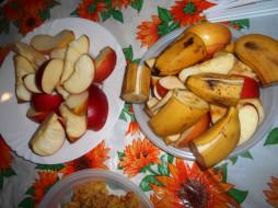 яблоки, еда, бананы