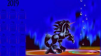 конь, капля, единорог, лошадь