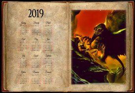 календари, фэнтези, книга, девушка, птица, маска