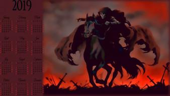 календари, фэнтези, лошадь, плащ, скелет, конь