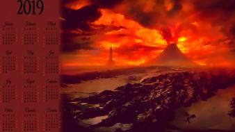 календари, фэнтези, извержение, пик