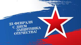 праздничные, день защитника отечества, фон, звезда
