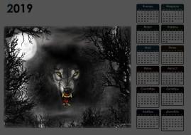 волк, оборотень, луна, ветки, ночь