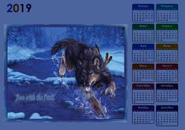 волк, снег, водоем