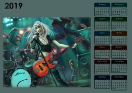 гитара, вампир, барабан, концерт, девушка