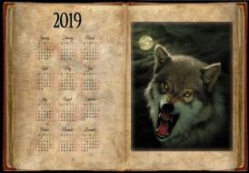 оскал, луна, волк