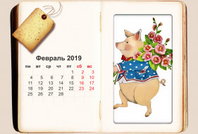 свинья, цветы, поросенок