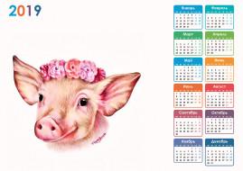 поросенок, свинья, венок