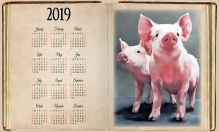 поросенок, свинья